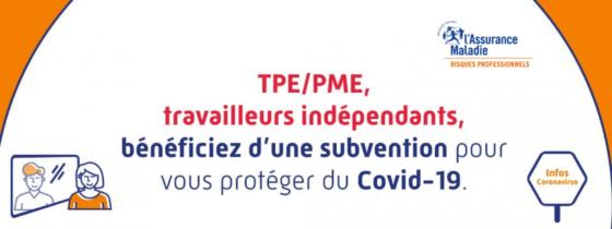 AIDE «PRÉVENTION TPE COVID 19» : Remboursement de 50 % des dépenses en matériel de protection